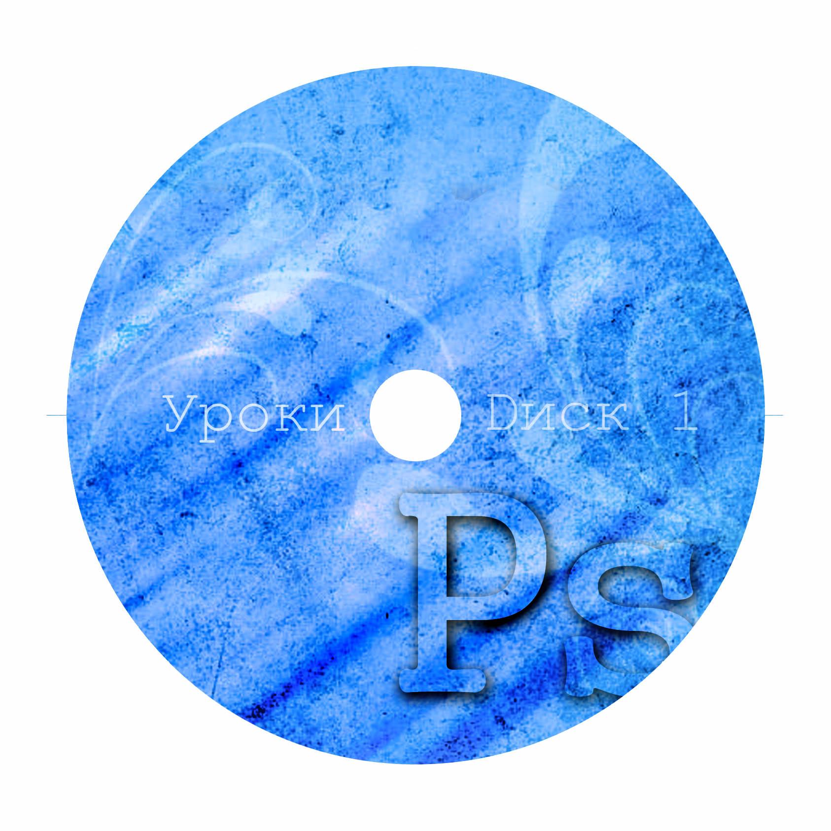 Создание дизайна DVD релиза (обложка, накатка, меню и т.п.) фото f_4d8c51599c8be.jpg