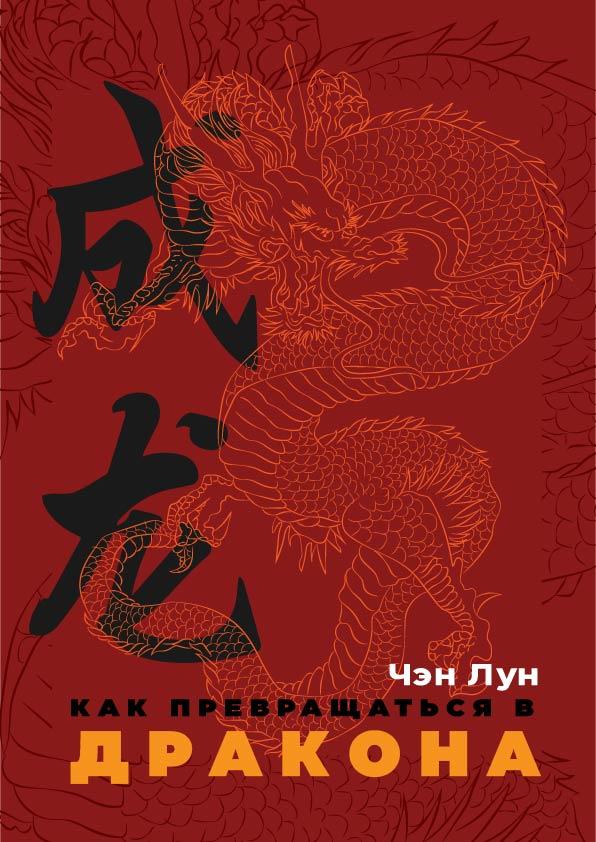 Обложка для книги фото f_3465f5364b99cb68.jpg