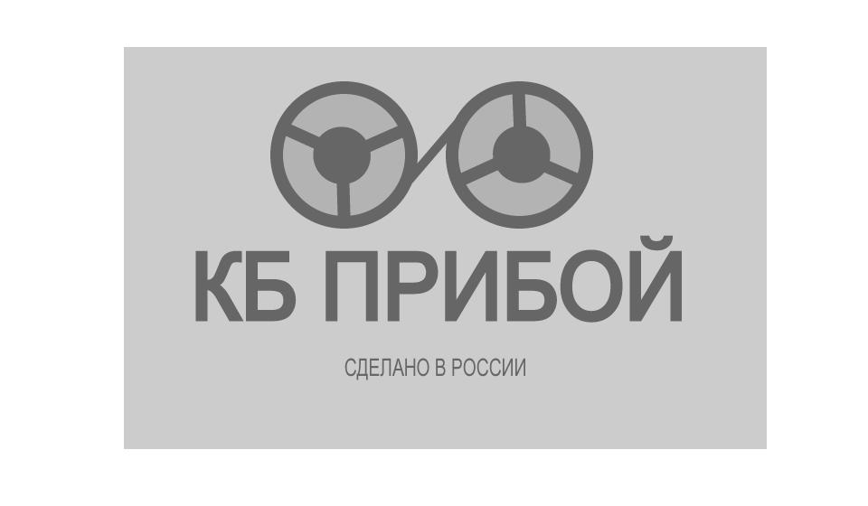 Разработка логотипа и фирменного стиля для КБ Прибой фото f_2235b2227f17d697.jpg