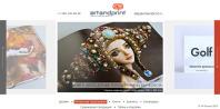 Сайт типографии Artandprint
