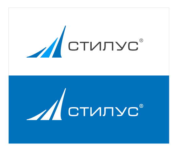 "Логотип ООО ""СТИЛУС"" фото f_4c4dc334cde38.jpg"