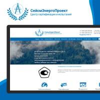 Сайт государственно организации на CMS Wordpress