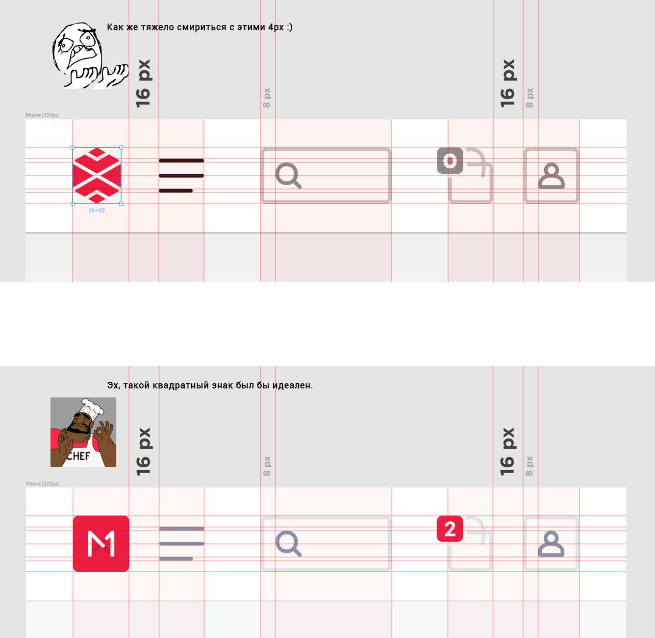 """[ конкурс ] дизайн страницы """"карточка товара"""" фото f_0515ba93504415f7.jpg"""