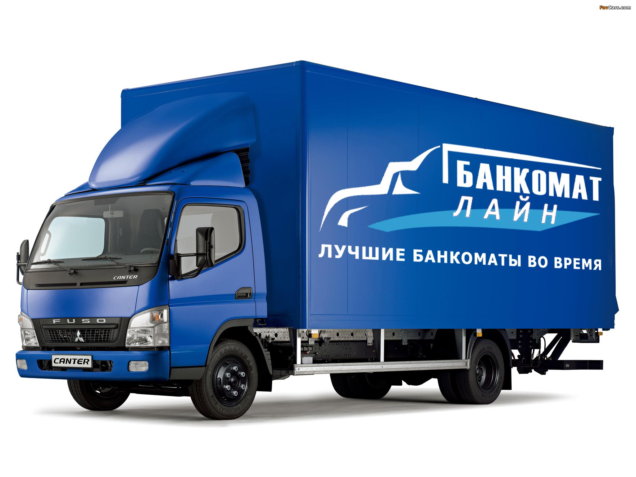 Разработка логотипа и слогана для транспортной компании фото f_2985878f210eccf6.jpg