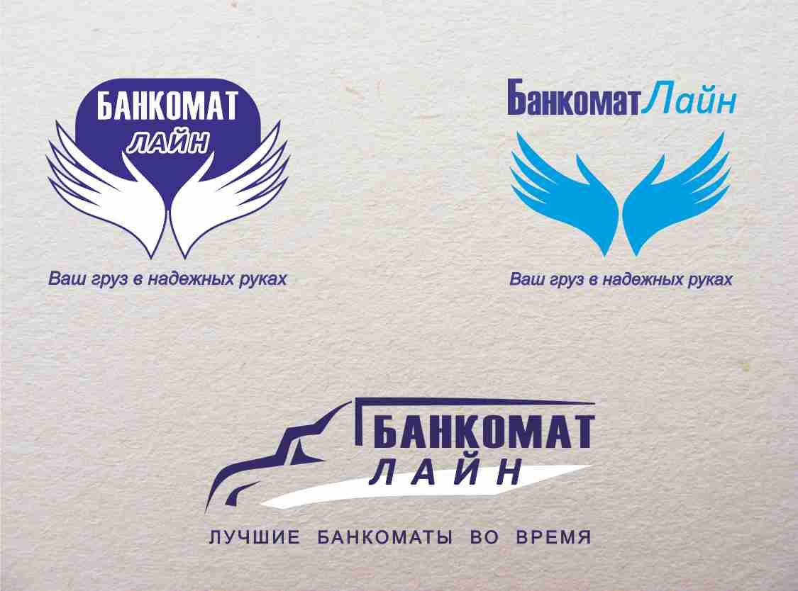 Разработка логотипа и слогана для транспортной компании фото f_52058765c05e01d1.jpg