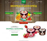 elvkusno.ru (адаптивная верстка +MODX)
