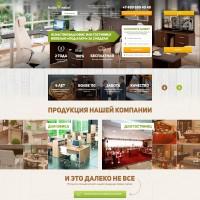 Производство мебели. Лендинг