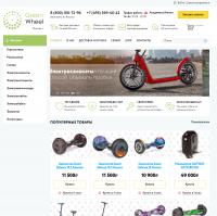 Разработка магазина на MODx REvo