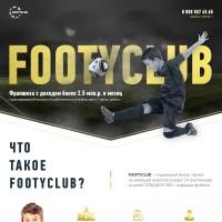 Footy Club