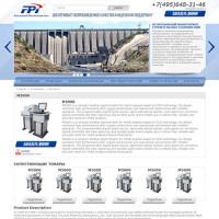 FPI.  Корпоративный сайт
