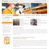 Escon, корпоративный сайт