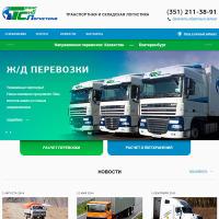 Транспортная компания.  Корпоративный сайт