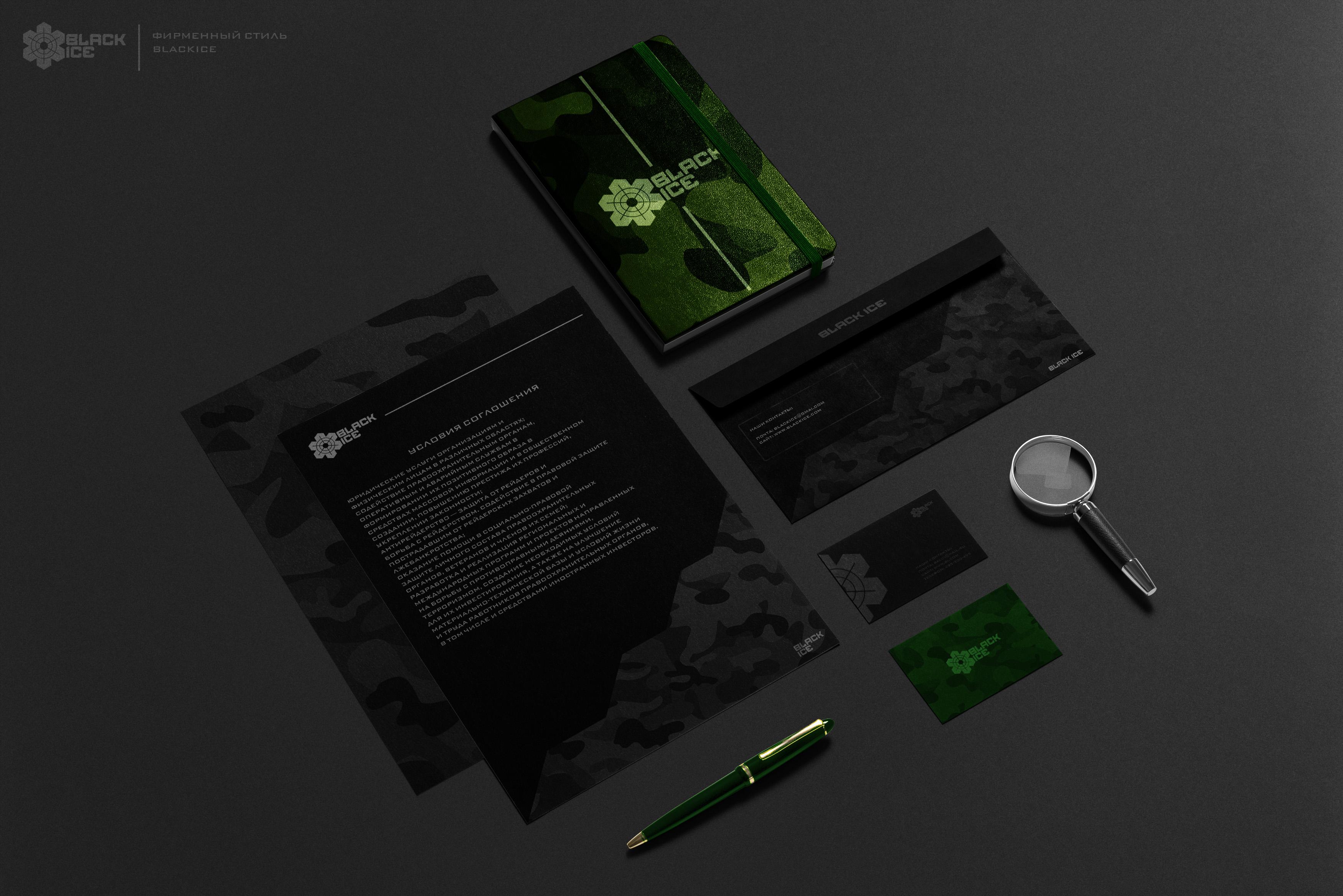 """Логотип + Фирменный стиль для компании """"BLACK ICE"""" фото f_0065718f9700c2cd.jpg"""