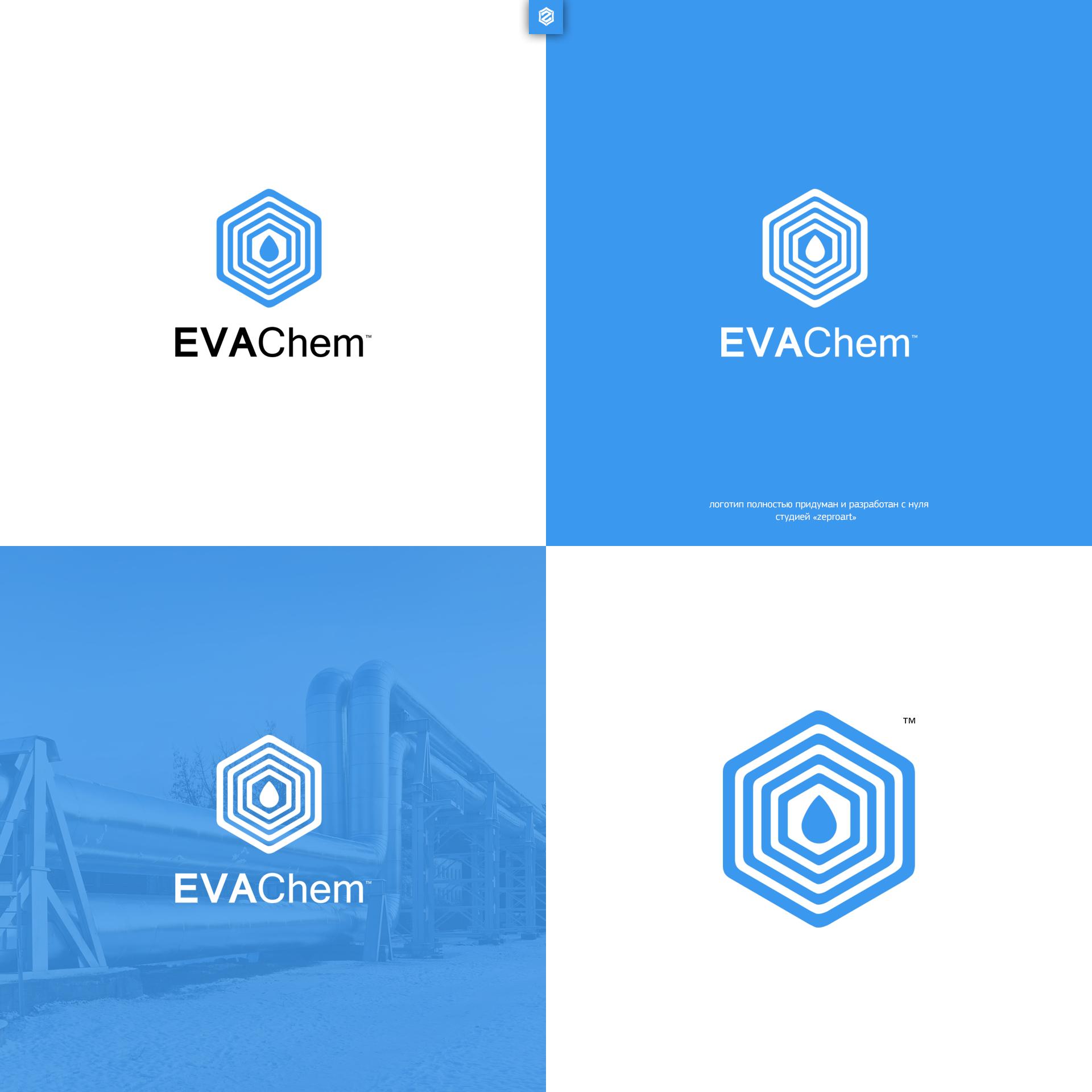 Разработка логотипа и фирменного стиля компании фото f_11357238b8fce5de.png