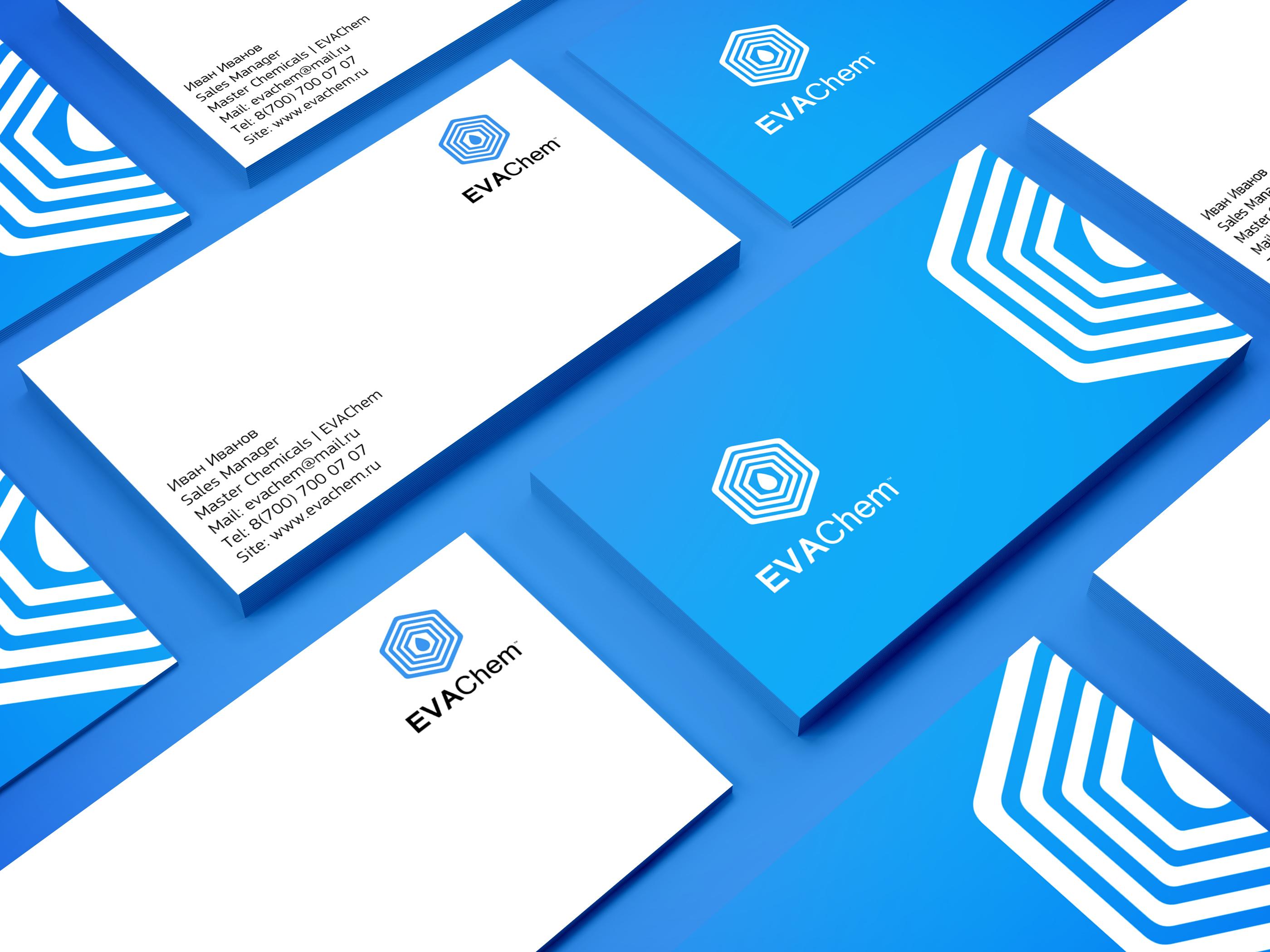 Разработка логотипа и фирменного стиля компании фото f_43457238c9b49e39.jpg