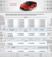 Дизайн каталога автозапчастей