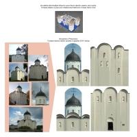 Обработка фото объекта для выст. стенда