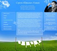 Концепция дизайна сайта для психолога