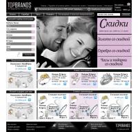 Сайт ювелирного магазина по мотивам западного образца
