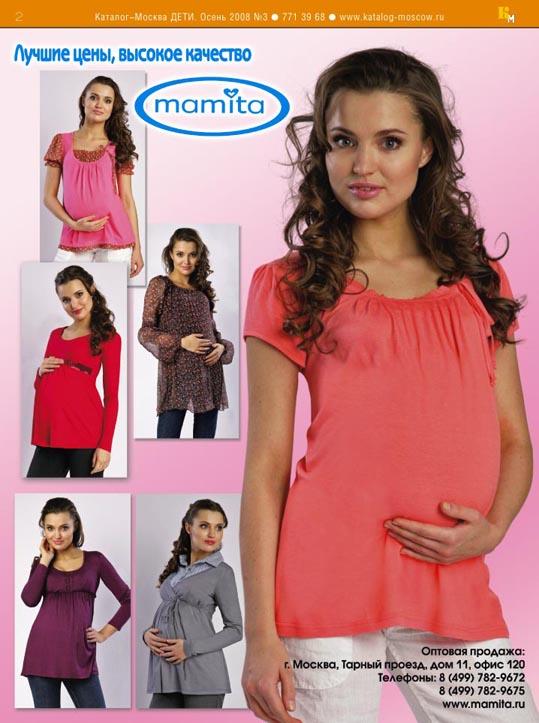 Mamita_001