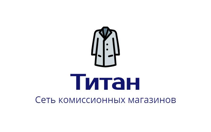Разработка логотипа (срочно) фото f_4665d49b0d5523bc.png
