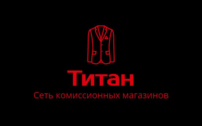 Разработка логотипа (срочно) фото f_5105d49b0ce5c065.png