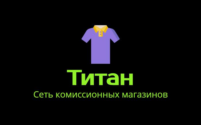 Разработка логотипа (срочно) фото f_5355d49b0c6013e2.png