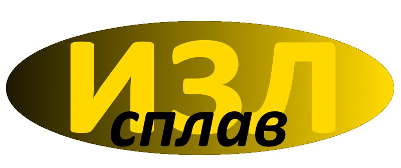 Разработать логотип для литейного завода фото f_1975af96a2aab545.png