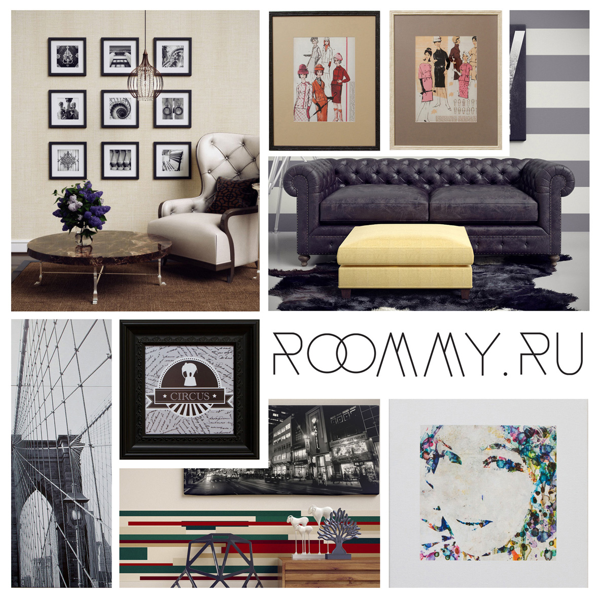 roommy.ru