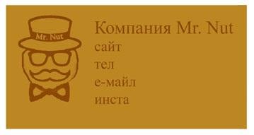 Разработать логотип и визитку фото f_01458fcac607262a.jpg