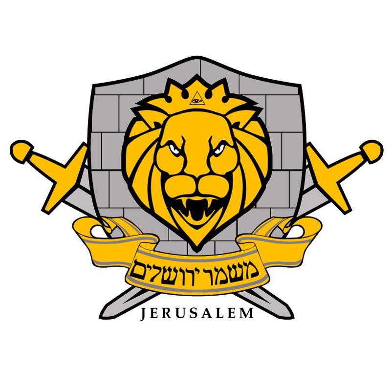Разработка логотипа. Компания Страж Иерусалима фото f_01351ffaafbc202d.jpg