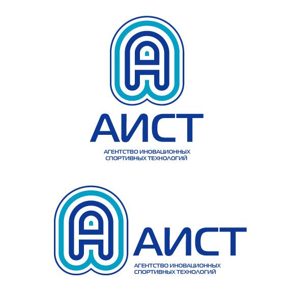 Лого и фирменный стиль (бланк, визитка) фото f_0885187d984ed108.jpg