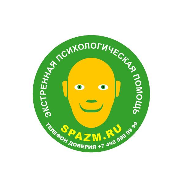 Логотип для сайта психологического телефона доверия фото f_17057b1ff3a8a169.jpg