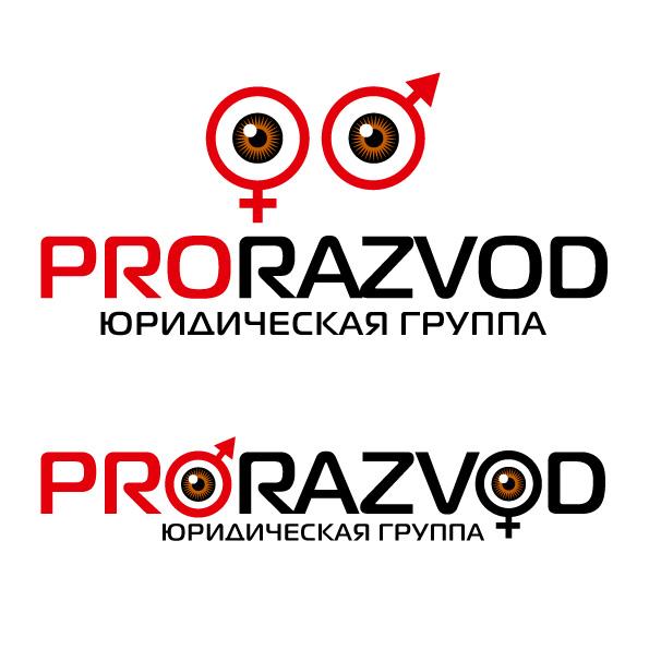 Логотип и фирм стиль для бракоразводного агенства. фото f_1905875de8cbb530.jpg