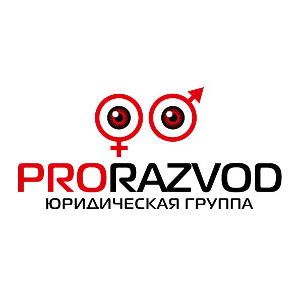 Логотип и фирм стиль для бракоразводного агенства. фото f_3455875cdda963a3.jpg