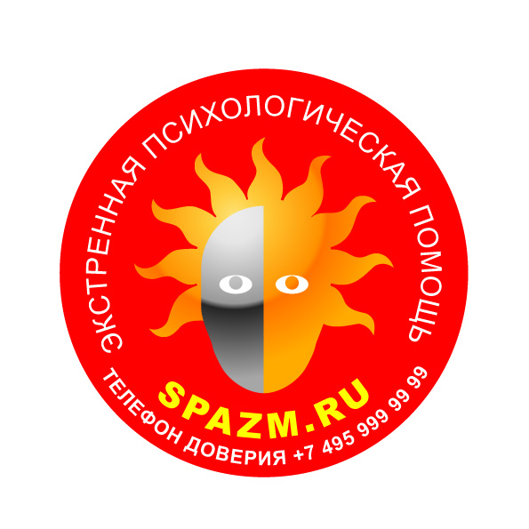 Логотип для сайта психологического телефона доверия фото f_36957b099a07cfe0.jpg