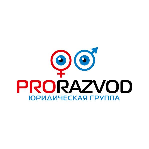 Логотип и фирм стиль для бракоразводного агенства. фото f_4525874c17c67f7e.jpg
