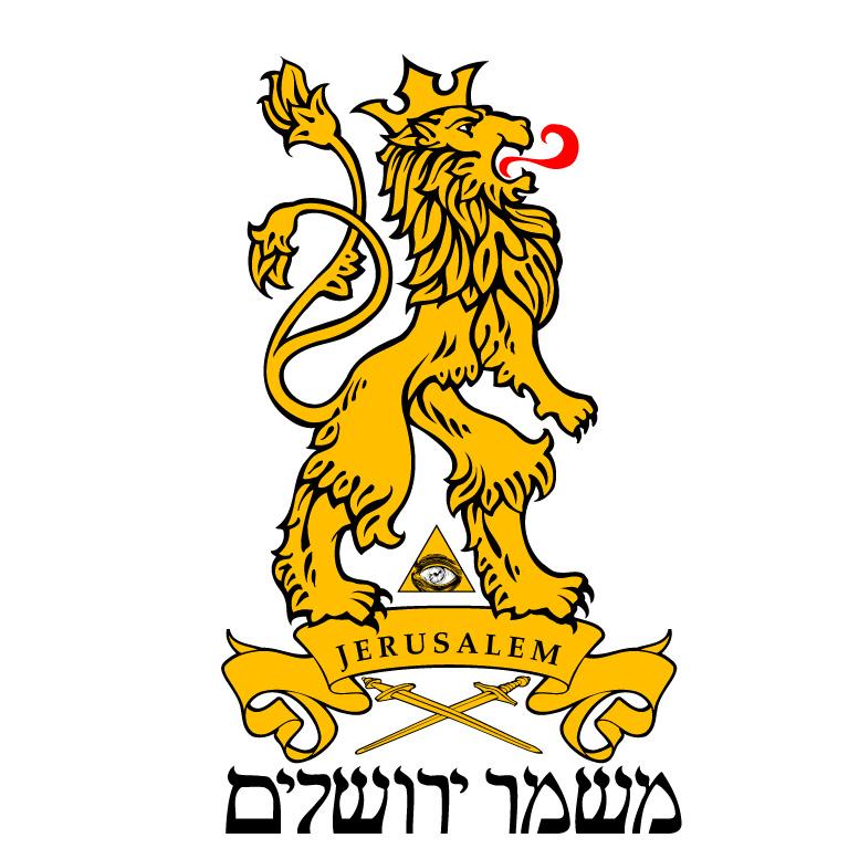 Разработка логотипа. Компания Страж Иерусалима фото f_49051f170972231f.jpg
