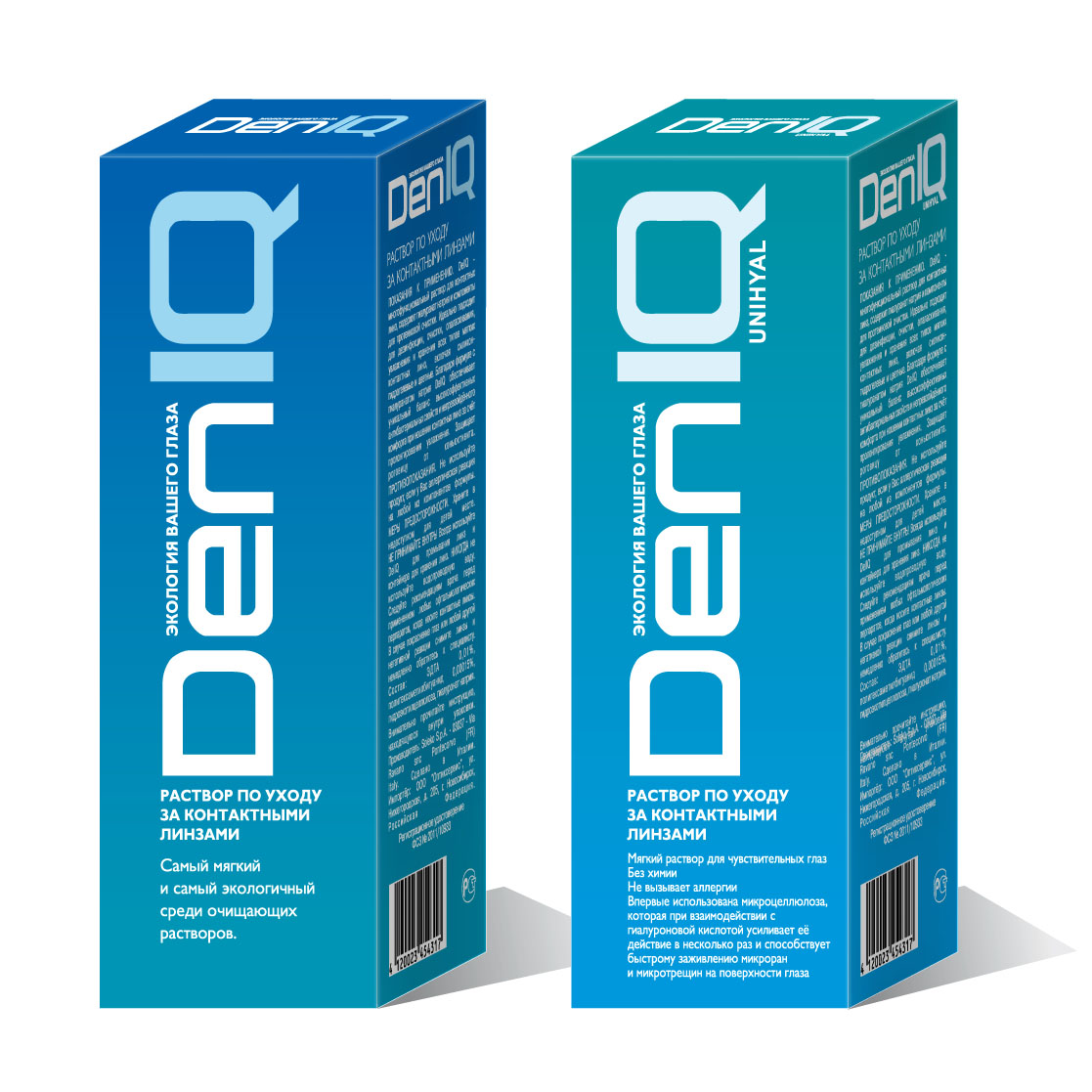 Конкурс на разработку дизайна упаковки фото f_5035e100ba98c.jpg