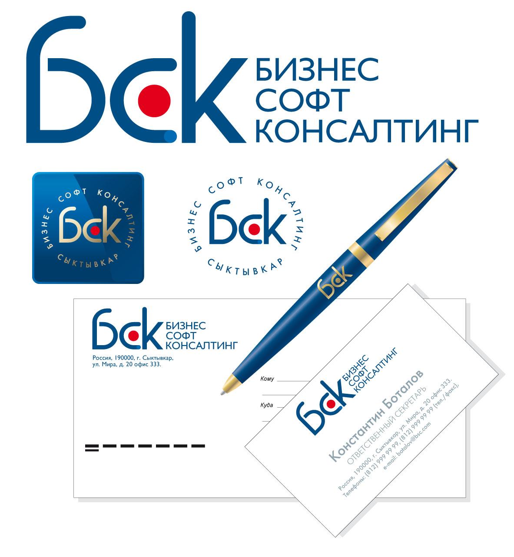 Разработать логотип со смыслом для компании-разработчика ПО фото f_5047301f14577.jpg