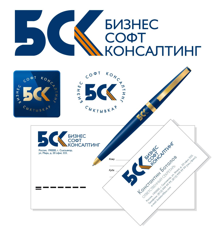 Разработать логотип со смыслом для компании-разработчика ПО фото f_50473024c06d5.jpg