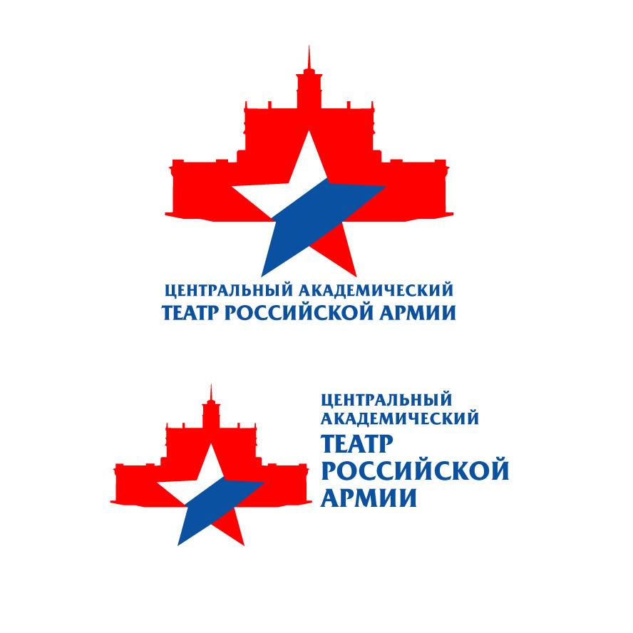 Разработка логотипа для Театра Российской Армии фото f_646588c94c39ed2d.jpg