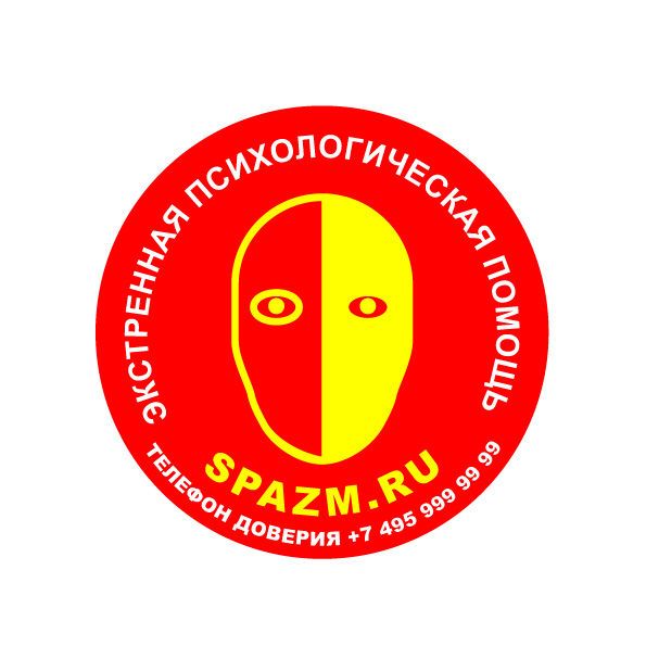 Логотип для сайта психологического телефона доверия фото f_64857b09a90d0031.jpg