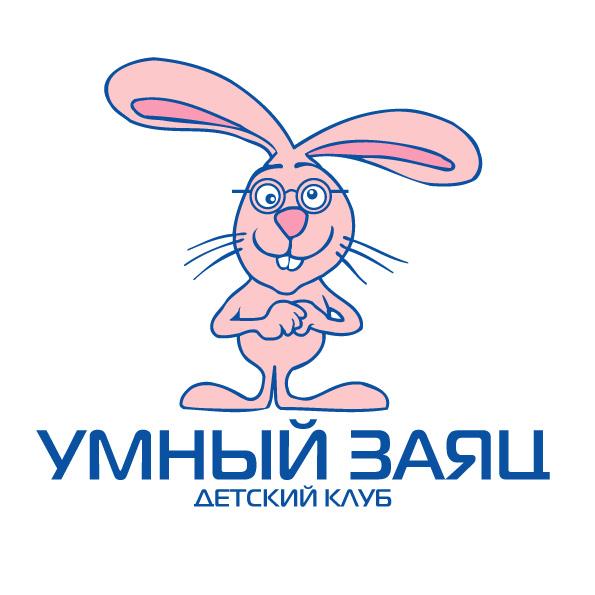 Разработать логотип и фирменный стиль детского клуба фото f_6545552422709482.jpg