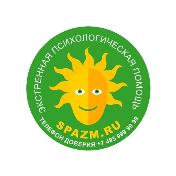 Логотип для сайта психологического телефона доверия фото f_66457b1ffd6eaf83.jpg