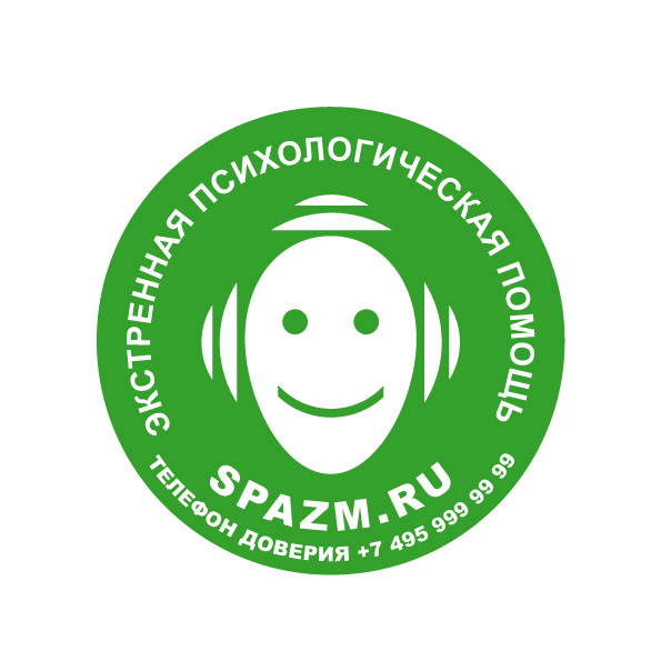 Логотип для сайта психологического телефона доверия фото f_69357b1fd3e4f730.jpg