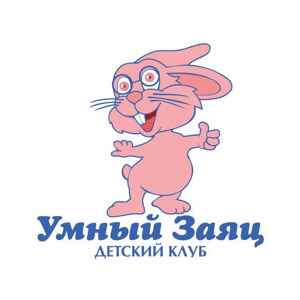 Разработать логотип и фирменный стиль детского клуба фото f_7565559e6baef455.jpg