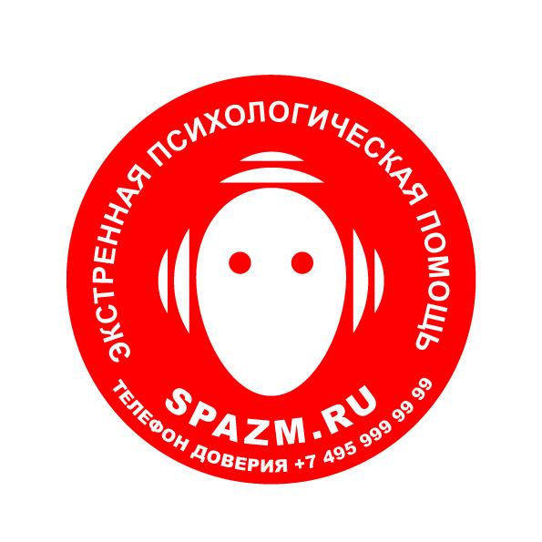 Логотип для сайта психологического телефона доверия фото f_80857b09a8c8ed22.jpg