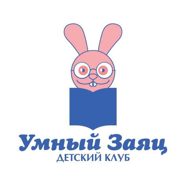 Разработать логотип и фирменный стиль детского клуба фото f_8545566c10a0eda7.jpg