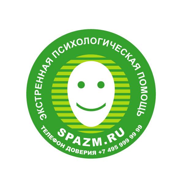 Логотип для сайта психологического телефона доверия фото f_86457b2e64567191.jpg